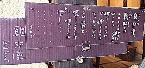 Keiroku1
