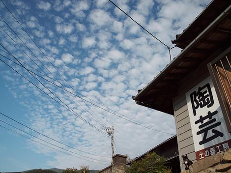 Photo092201