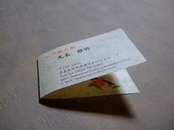 Dscf3159